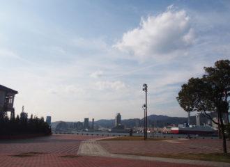 神戸大橋の下からの風景