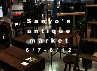 山陽のアンティークマーケット