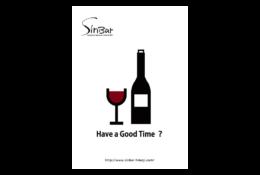 シーフードバル SinBar ポスター