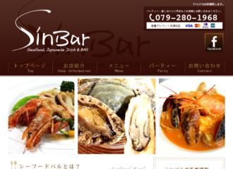 sinbar ウェブサイト