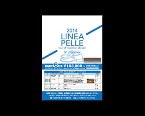 2014 LINEA PELLE展 in ミラノ チラシ