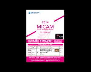 展示会 2014 MICAM展 in ミラノ チラシ