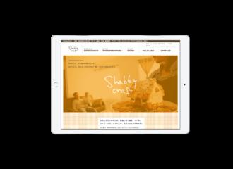 株式会社シャビークラフト ウェブサイト