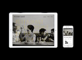 BAKE-R ウェブサイト