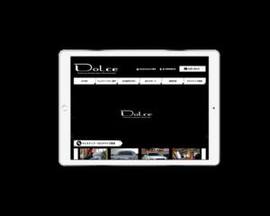 株式会社Dolce ウェブサイト