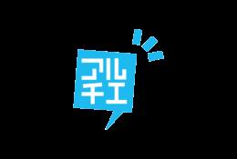 株式会社アルチエ コミュニケーション マーク