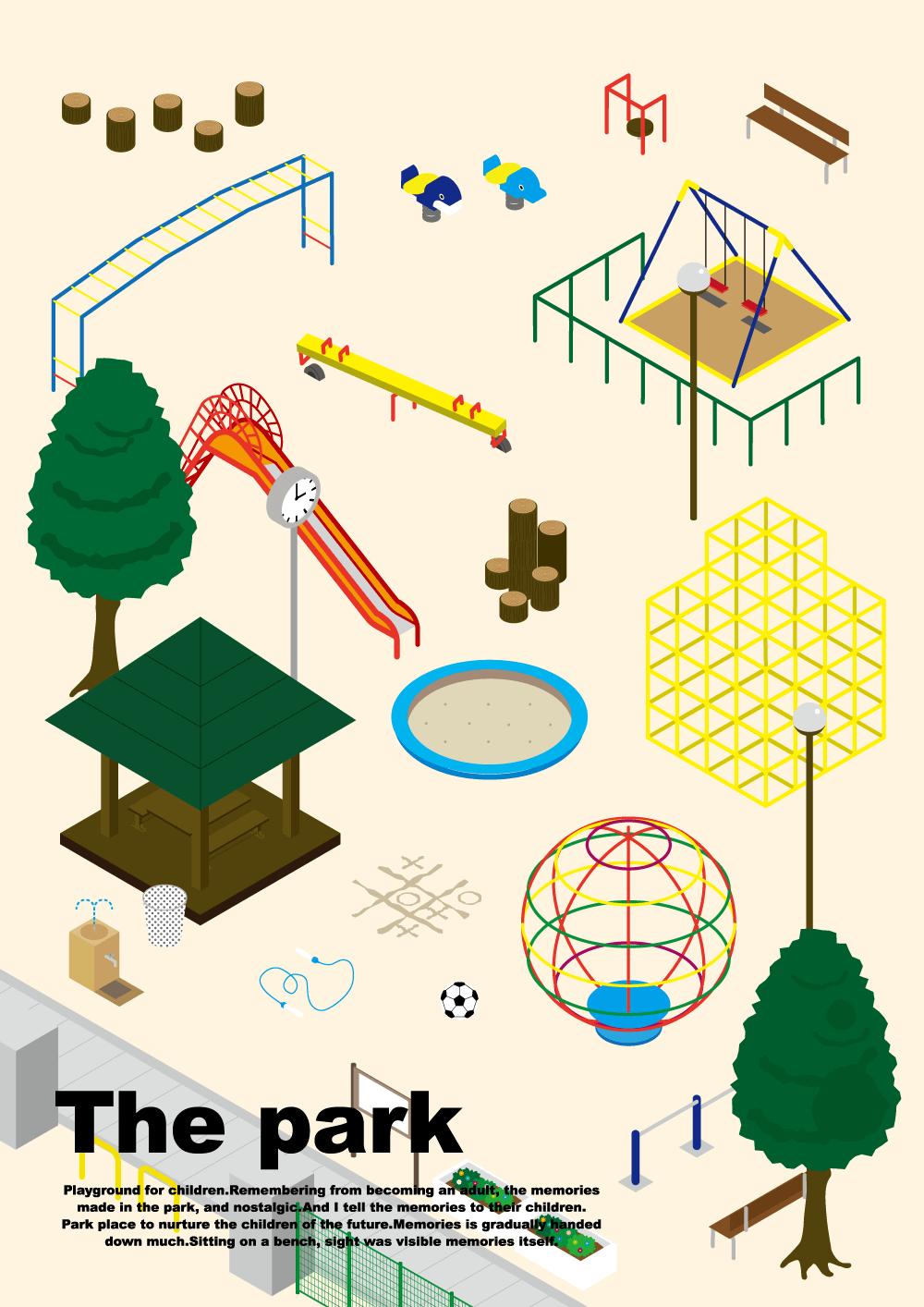 公園のイラストレーション