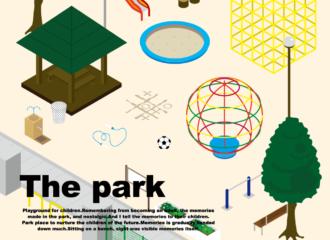 The park アイキャッチ