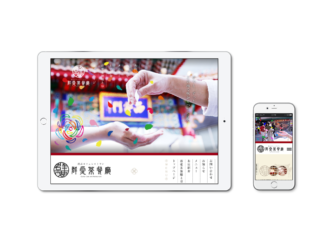 港式カフェレストラン 群愛茶餐廳 ウェブサイト