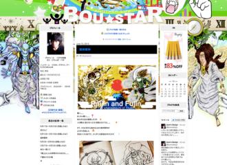 bow's blog