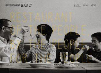 レストランBAKE-R(バケアール)