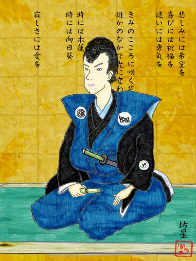 実験的作品 江戸絵画