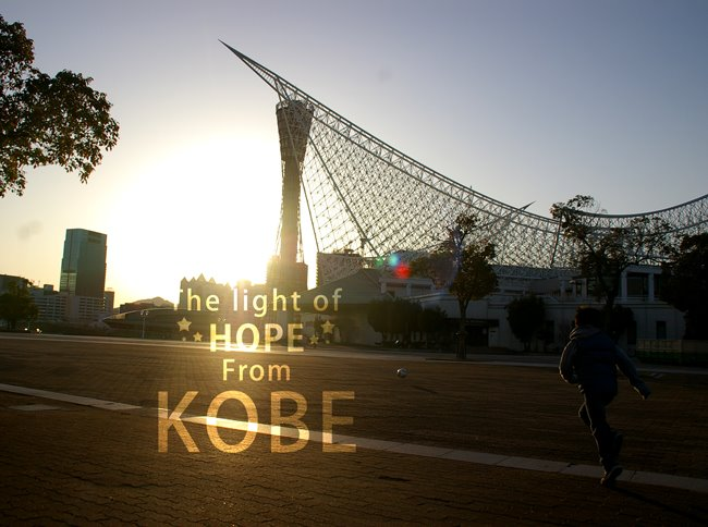 The light of Hope From KOBE