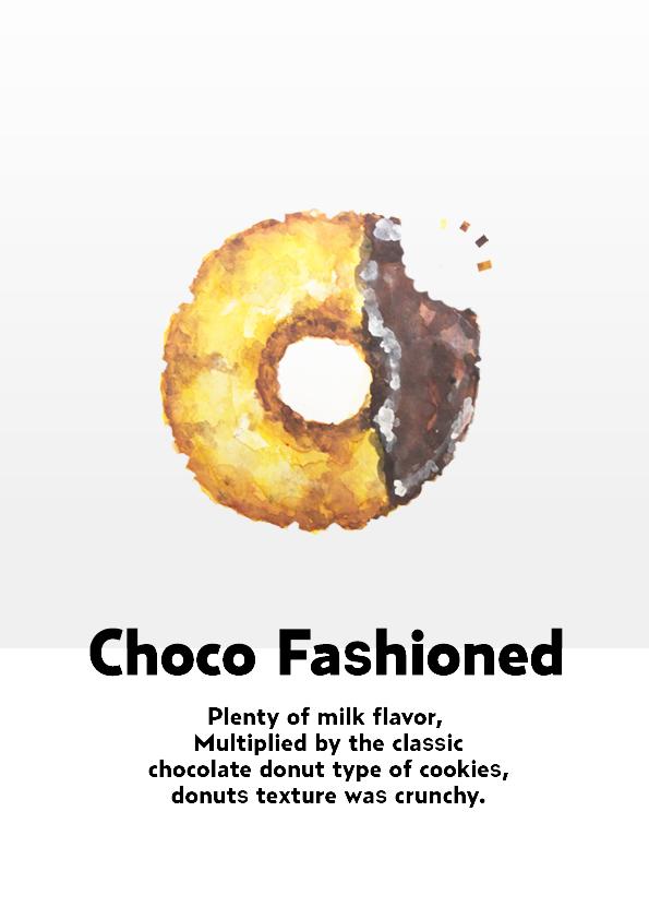 「チョコファッション かじってみた」イラスト