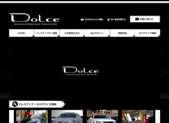 Dolceウェブサイト