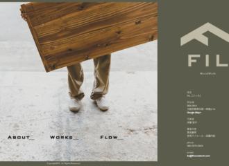 FIL WOODWORK ウェブサイト