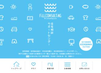 株式会社フィルコンサルティング ウェブサイト