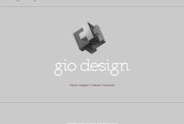 店舗設計・デザインのgio design