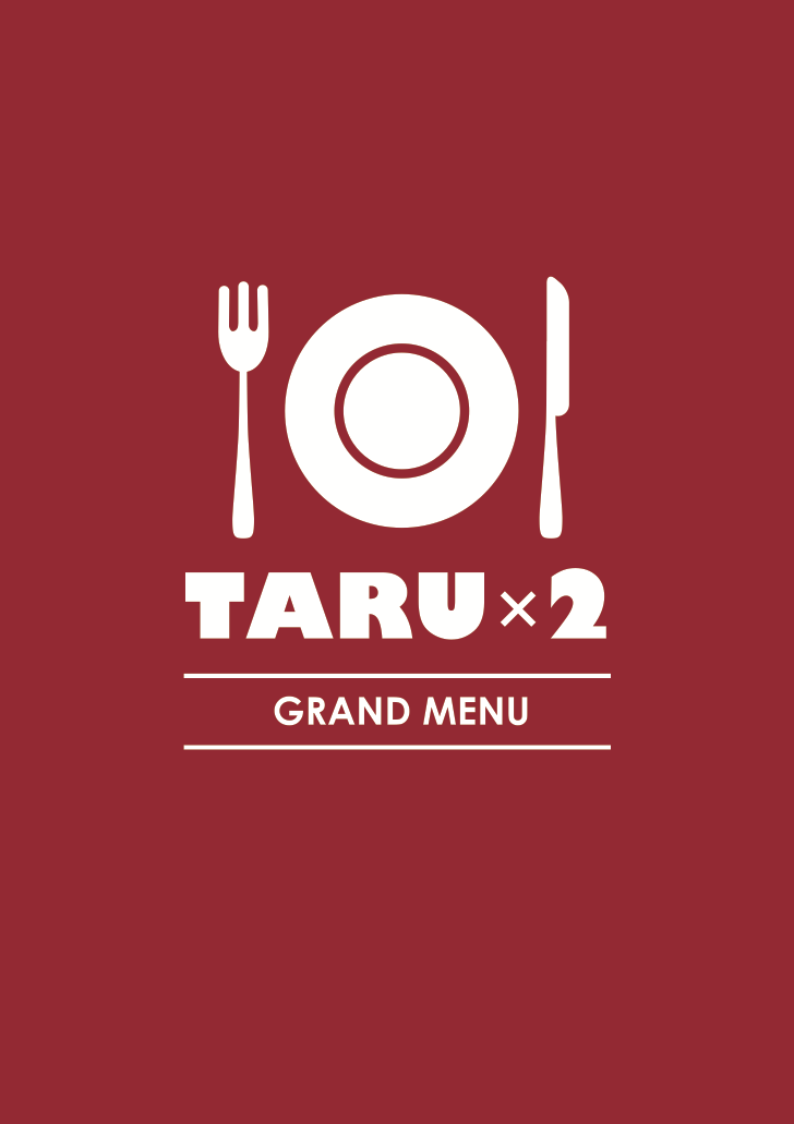 TARU TARUメニューブック