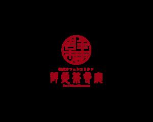 群愛茶餐廳ロゴ