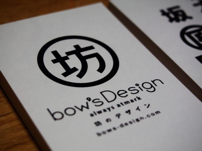 bow's Designの名刺