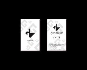 gio design 名刺