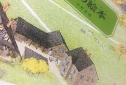 旅の絵本 / 安野光雄