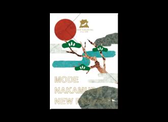 株式会社モード・ナカムラ プロジェクト ビジュアル
