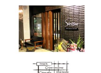姫路にあるシーフードレストラン「SinBar」オープン