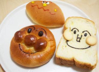 ジャムおじさんのパン工場のパン