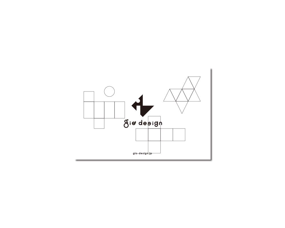 gio design ポストカード