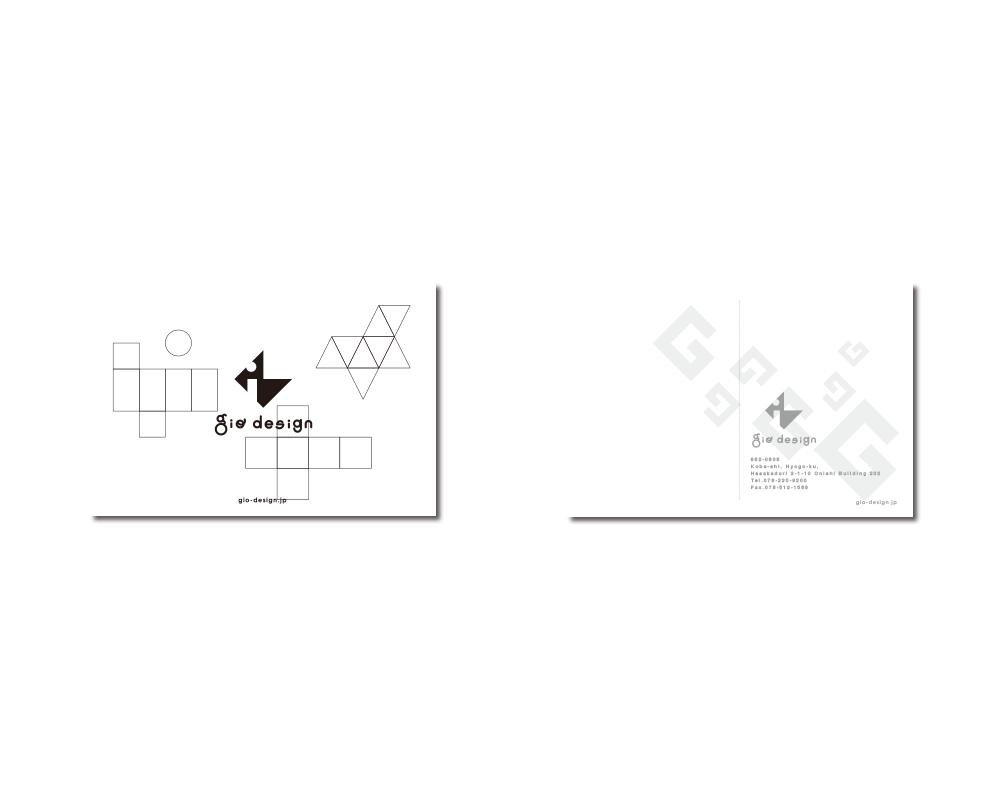ポストカード デザイン
