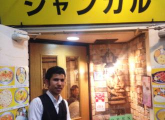 本格インド料理店シャンカル