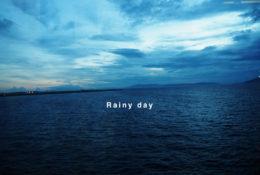 雨雲の写真