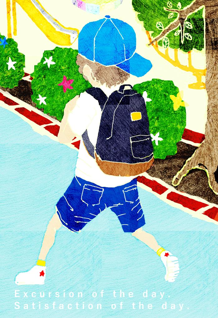 遠足の日、満足の日 イラストレーション