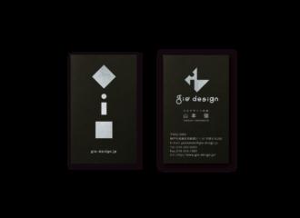 gio design 名刺デザイン
