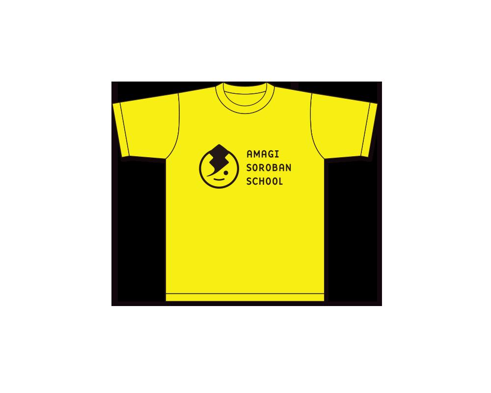 天城そろばん教室 Tシャツ