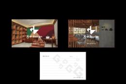 gio design メモカード