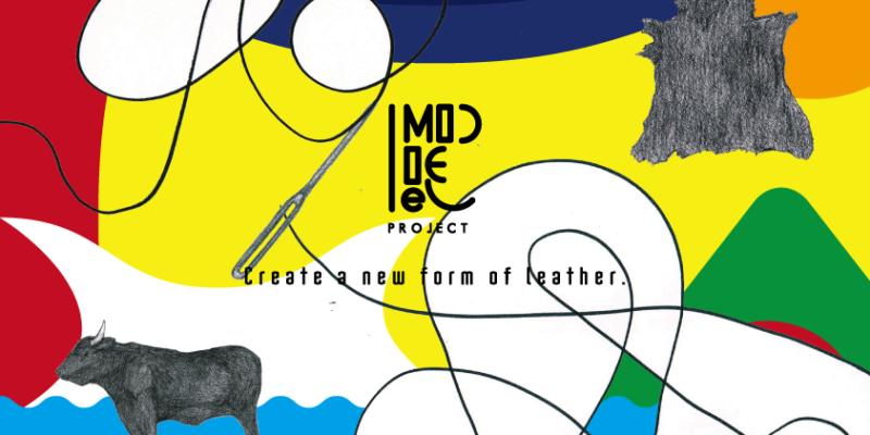 Re:Modeプロジェクト