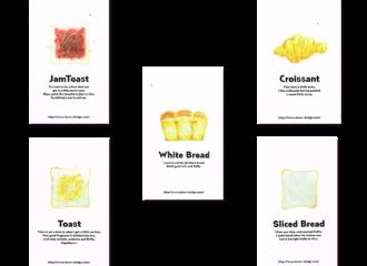 パンのメッセージカード