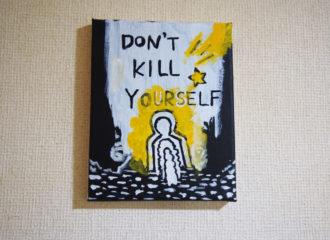 イラストレーション「Do not kill.Yourself」