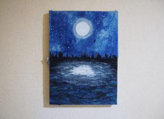 moon river イラストレーション