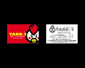 TARU TARU ショップカード