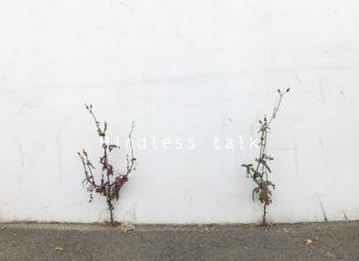 二本の木の写真