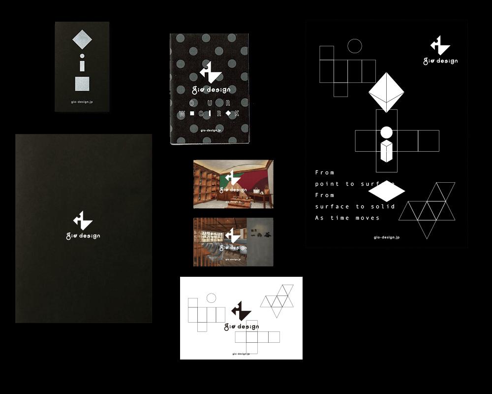 gio design ブランディング