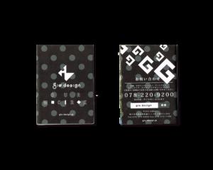 gio design 会社案内 ペーパーツール