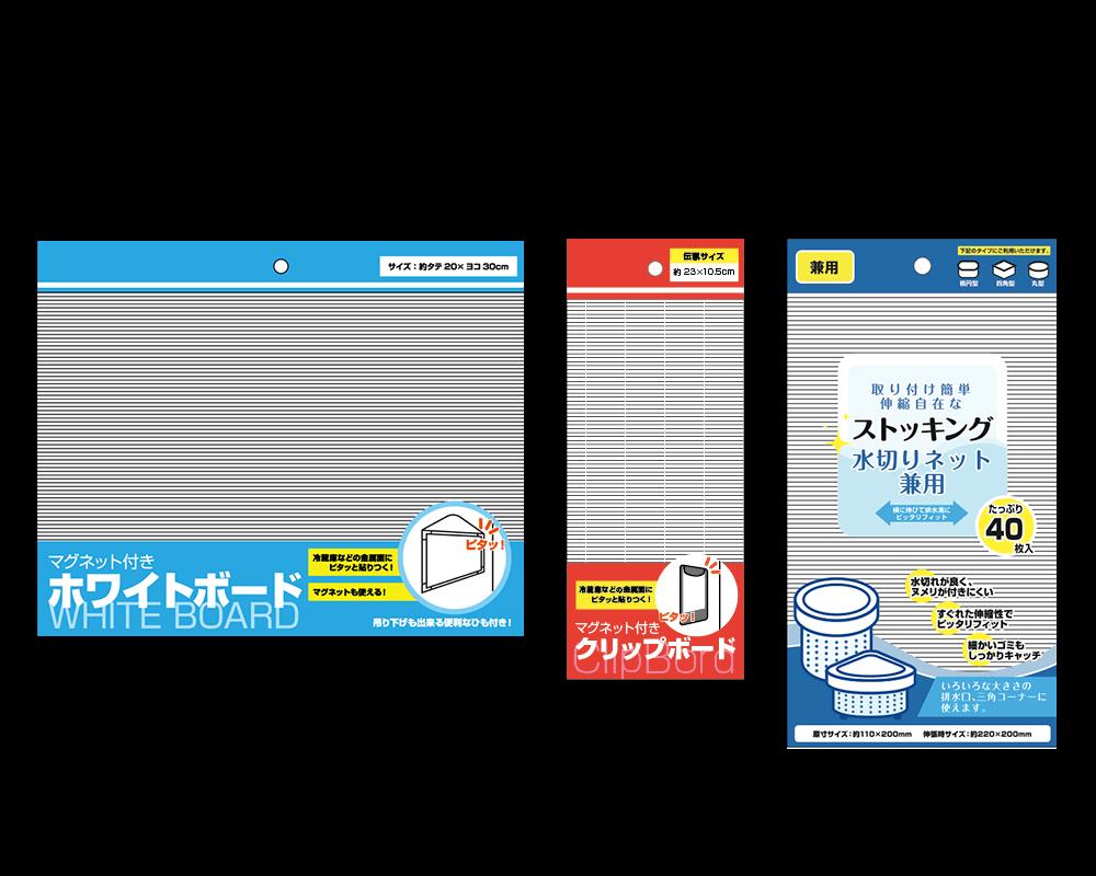 100円ショップ パッケージ