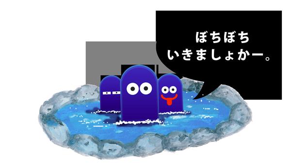 海坊主のイラストレーション