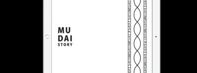 電子書籍:絵本「無題の物語」