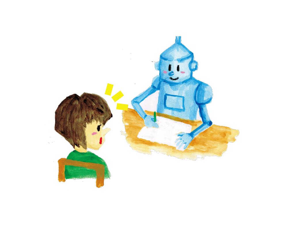 絵本:ロボットとぼく イラストレーション
